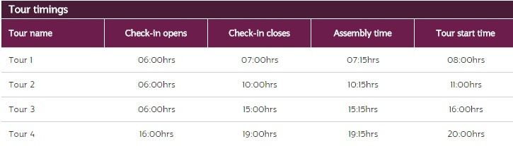 杜哈免費市區觀光時間表