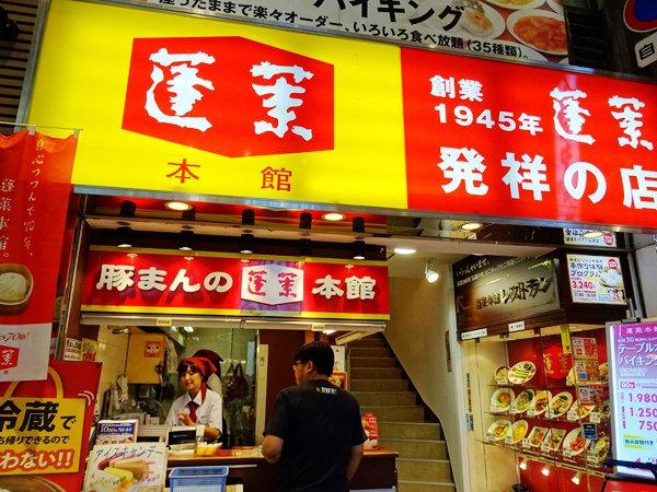 道頓堀逛街&美津大阪燒&本家章魚燒&爺爺起司蛋糕 (54)