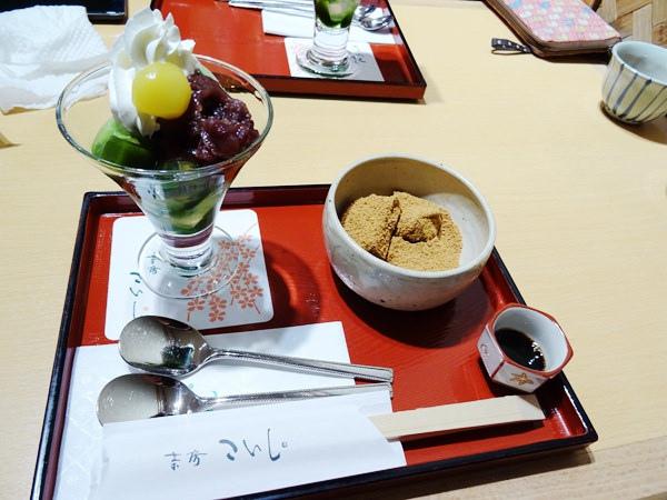 京都一日遊 (75)