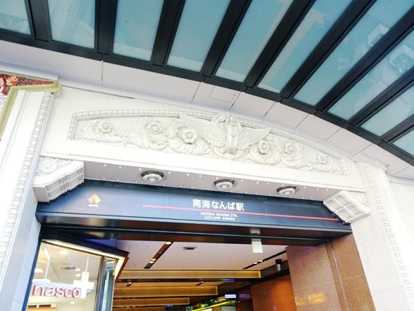 難波 LiVEMAX 酒店 (16)