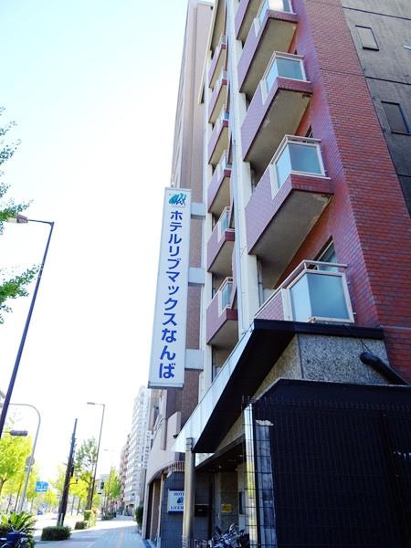 難波 LiVEMAX 酒店 (21)