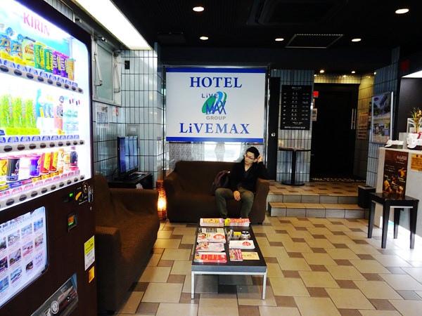 難波 LiVEMAX 酒店 (26)