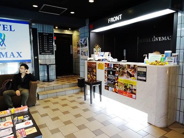 難波 LiVEMAX 酒店 (23)
