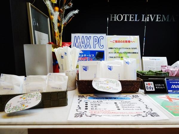 難波 LiVEMAX 酒店 (24)