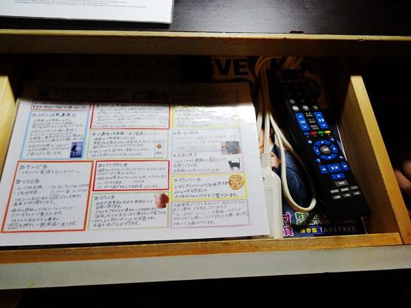 難波 LiVEMAX 酒店 (10)