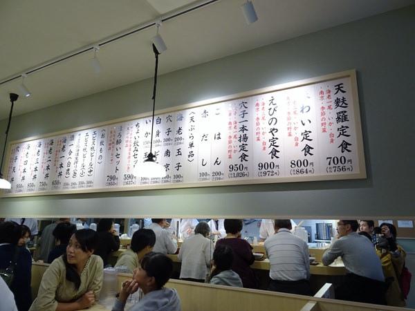 貓頭鷹咖啡館&天麩羅 (50)