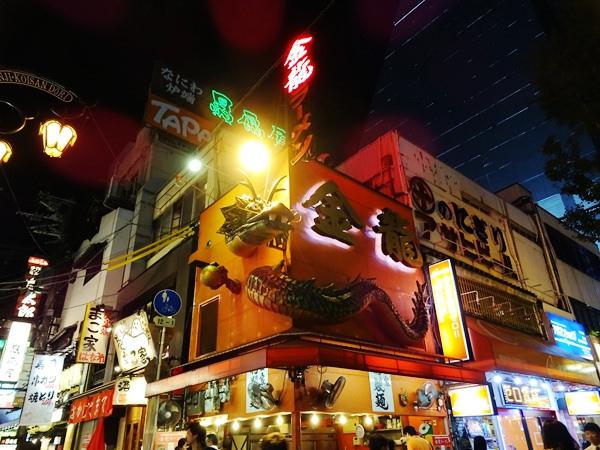 道頓堀逛街&美津大阪燒&本家章魚燒&爺爺起司蛋糕 (1)
