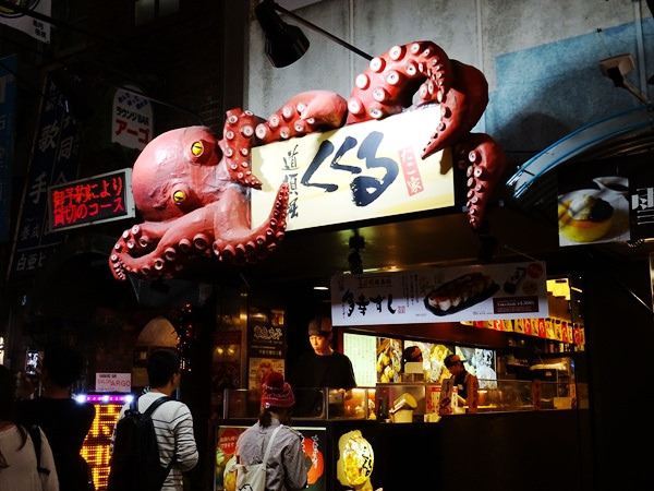 道頓堀逛街&美津大阪燒&本家章魚燒&爺爺起司蛋糕 (3)