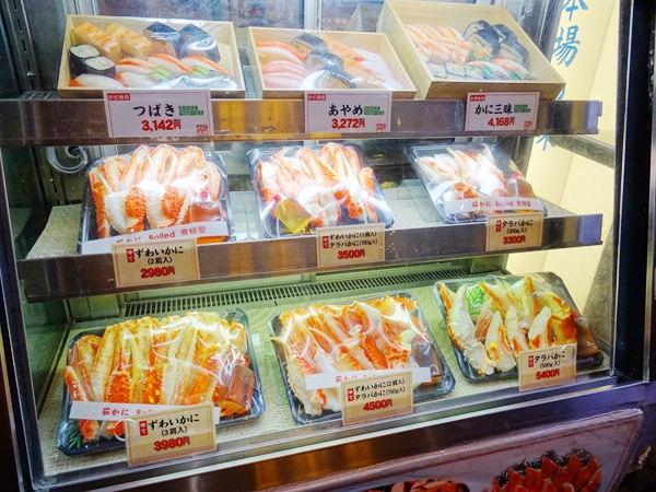 道頓堀逛街&美津大阪燒&本家章魚燒&爺爺起司蛋糕 (9)