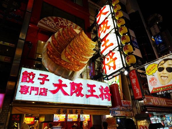 道頓堀逛街&美津大阪燒&本家章魚燒&爺爺起司蛋糕 (12)