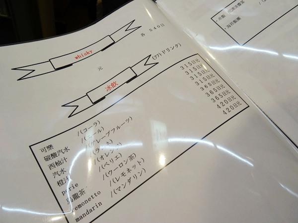道頓堀逛街&美津大阪燒&本家章魚燒&爺爺起司蛋糕 (29)
