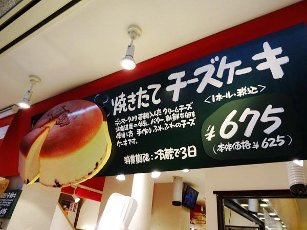 道頓堀逛街&美津大阪燒&本家章魚燒&爺爺起司蛋糕 (57)