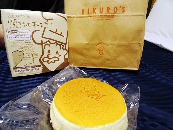 道頓堀逛街&美津大阪燒&本家章魚燒&爺爺起司蛋糕 (65)