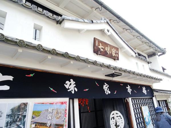 京都一日遊 (41)