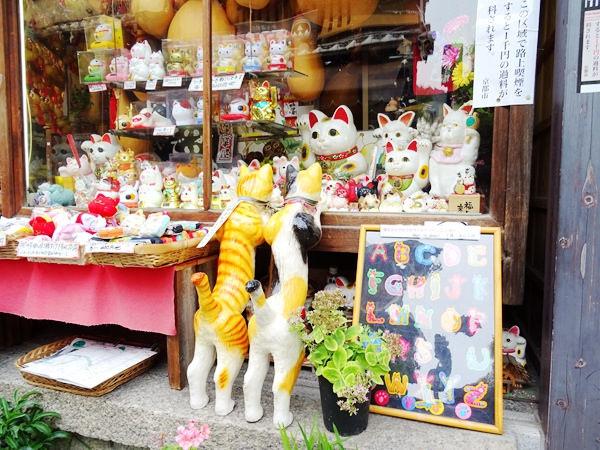 京都一日遊 (44)