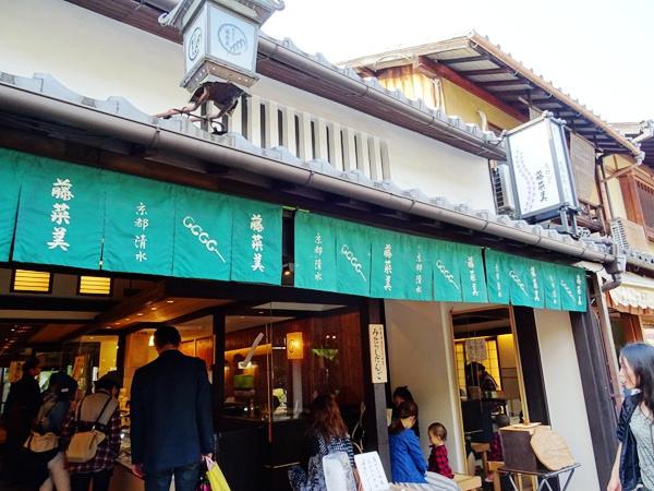 京都一日遊 (53)