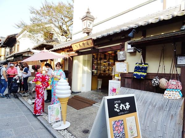 京都一日遊 (55)