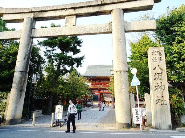 京都一日遊 (66)