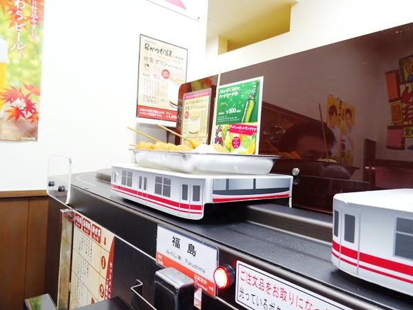 京都一日遊 (85)