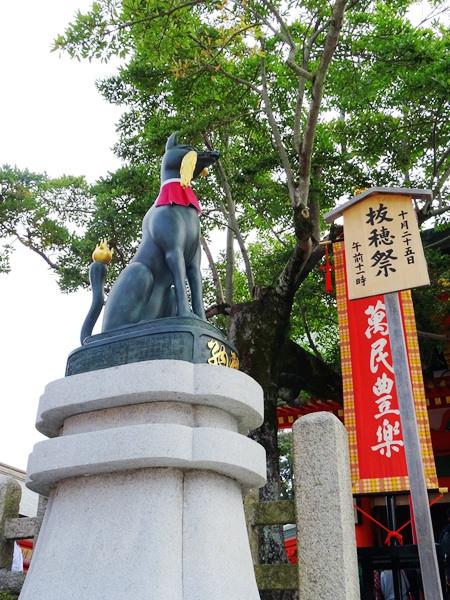 伏見稻荷大社 (29)