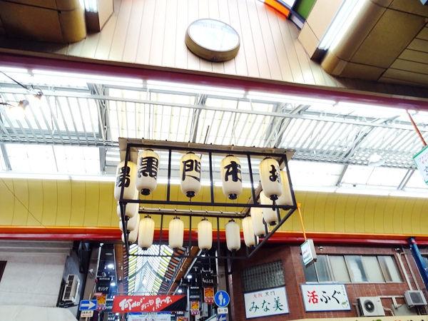 大阪黑門市場 (10)