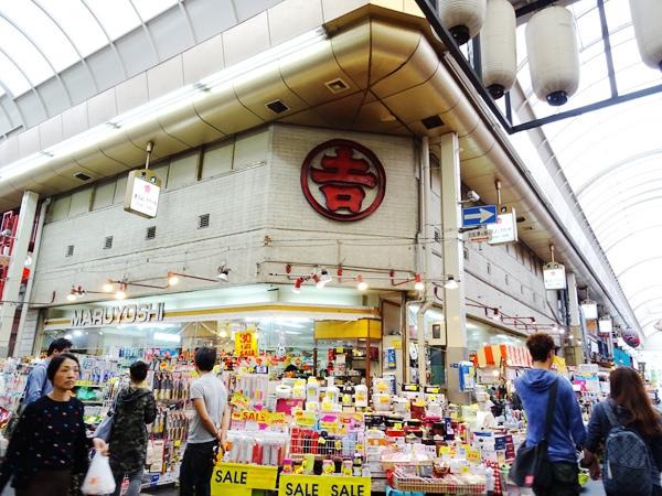 大阪黑門市場 (5)