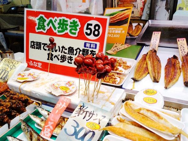 大阪黑門市場 (13)