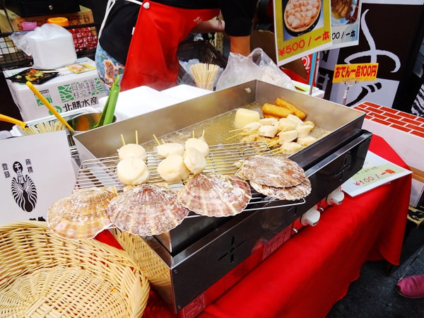 大阪黑門市場 (14)