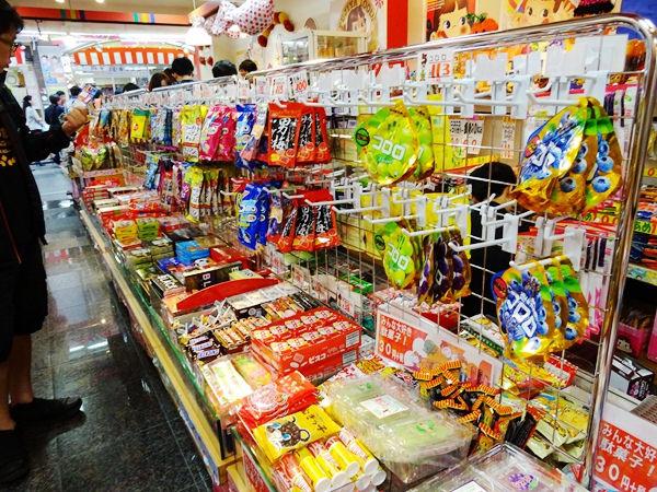 大阪黑門市場 (56)