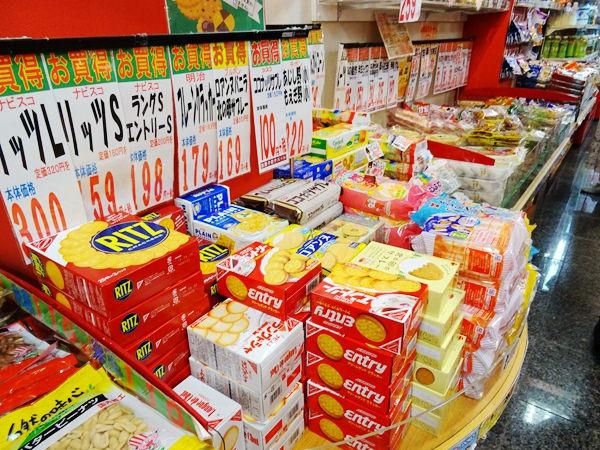 大阪黑門市場 (57)