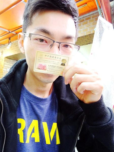 大阪黑門市場 (22)