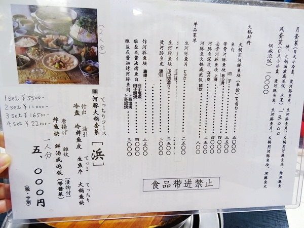 大阪黑門市場 (30)