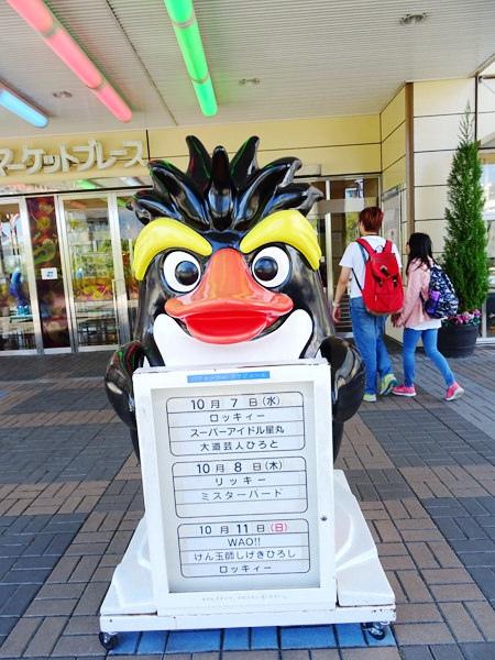 天保山購物中心+海遊館 (5)
