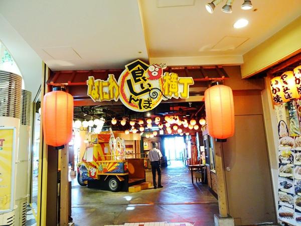 天保山購物中心+海遊館 (10)