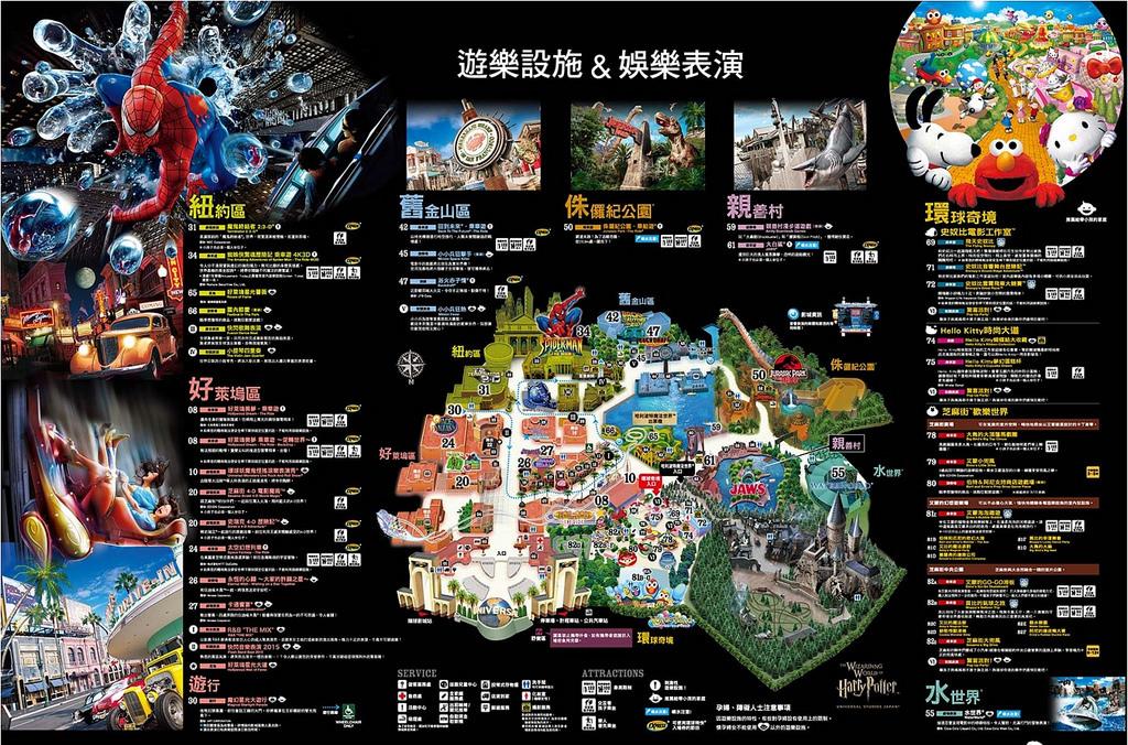 日本環球影城地圖