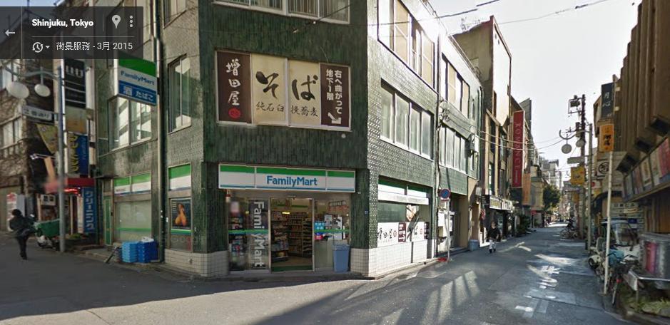 新宿賓特酒店13