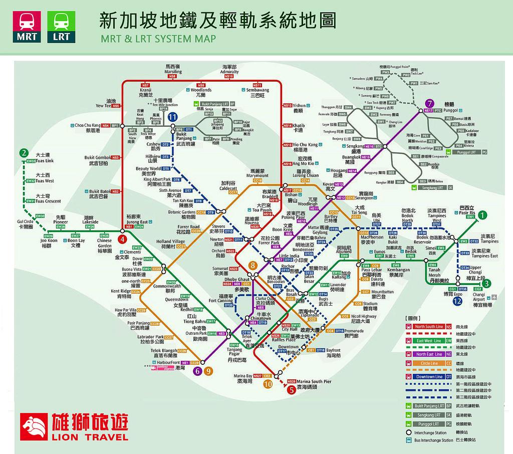 新加坡地鐵及輕軌系統地圖