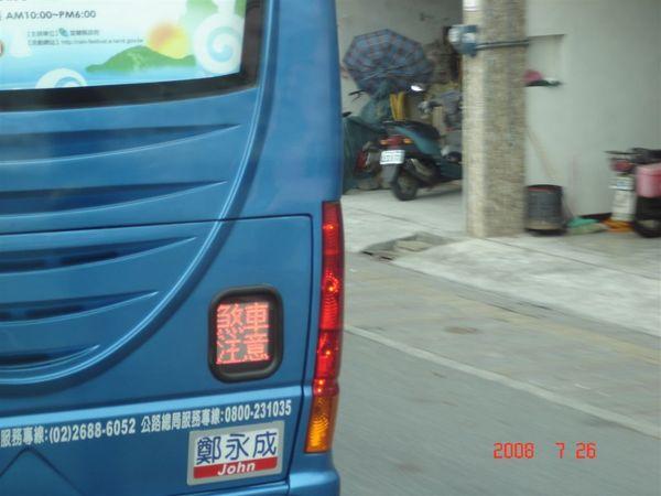DSC05080.JPG