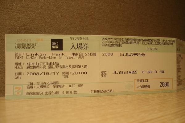 DSC05783.JPG