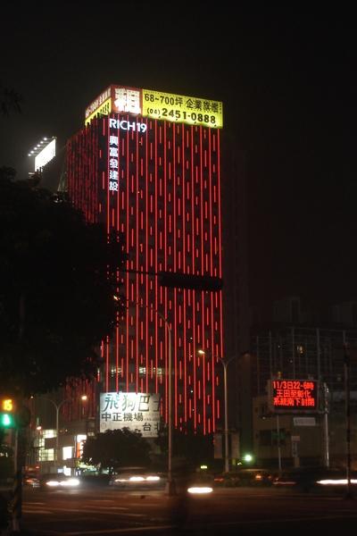 RICH  19  大樓外觀