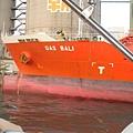 貨物可以載到鮮橘色下的那條線,還可以載多少,一目瞭然。
