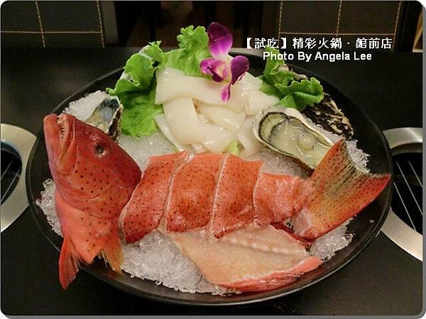 CIMG6262-海鮮拼盤.JPG