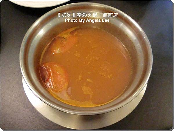 CIMG6264-黃金番茄鍋.JPG