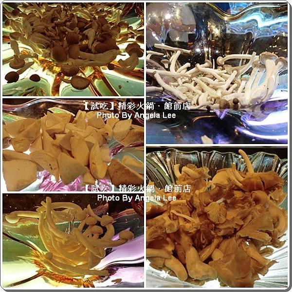 各式菇類.jpg