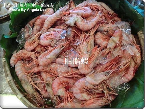 CIMG6291-胭脂蝦.JPG