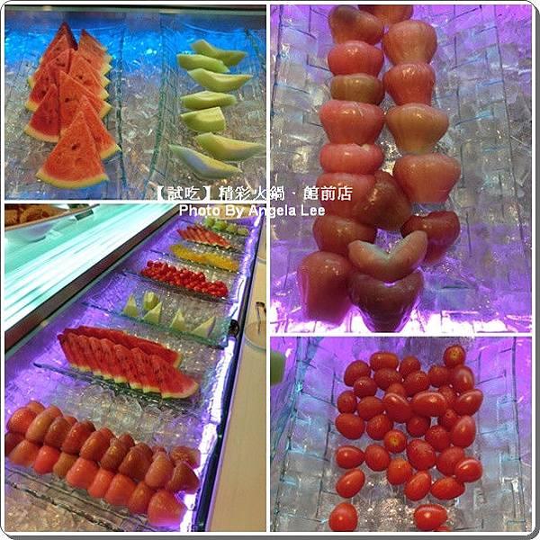 綜合水果區.jpg