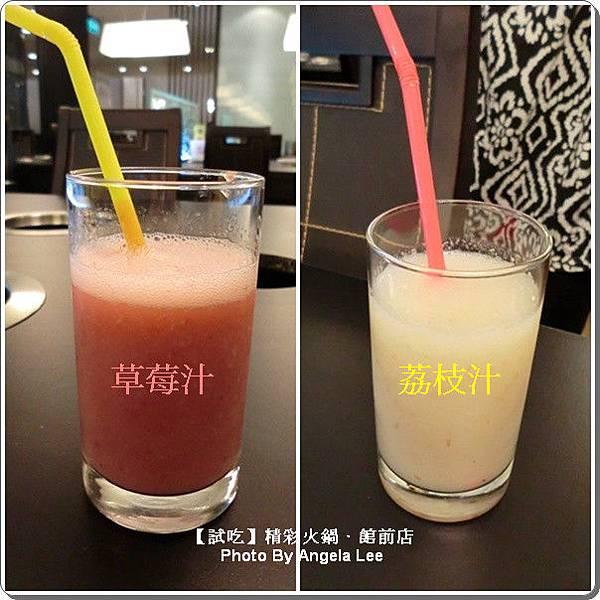 鮮榨果汁-2.jpg