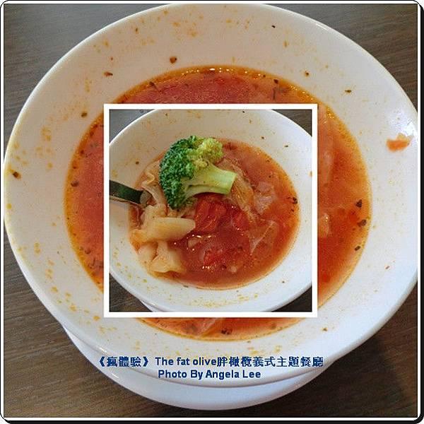 蕃茄蔬菜清湯.jpg