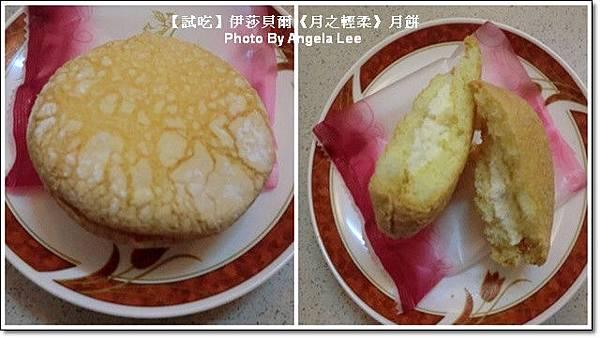 香草鬆餅.jpg