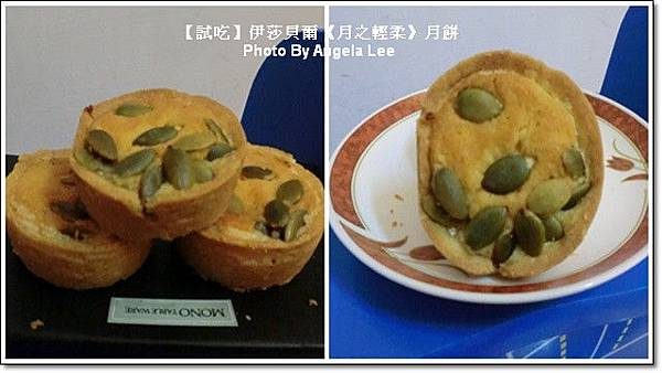 貝迪特-堅餅.jpg